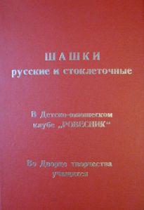 Обложка фотоальбома